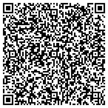QR-код с контактной информацией организации МАСТЕРСКАЯ ПО РЕМОНТУ КОМПЬЮТЕРОВ