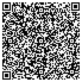 QR-код с контактной информацией организации МОБИЛЬНЫЕ КОМПЬЮТЕРЫ САЛОН