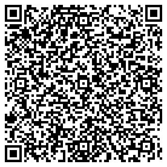 QR-код с контактной информацией организации СЕЛЕНА-2000, ООО