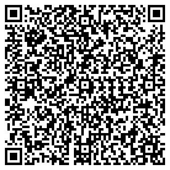QR-код с контактной информацией организации СОФТ-ХОЛЛ, ООО