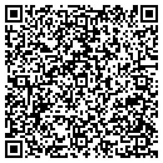 QR-код с контактной информацией организации ХАРДЛАЙН, ООО