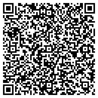 QR-код с контактной информацией организации ЭЛОФ, ООО
