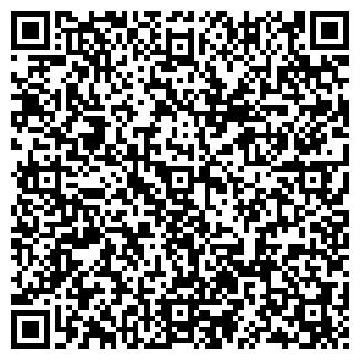 QR-код с контактной информацией организации ТРАНСМАШ