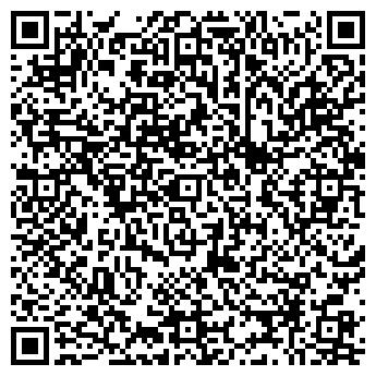 QR-код с контактной информацией организации СМОЛЕНСКЭЛЕКТРО, ООО