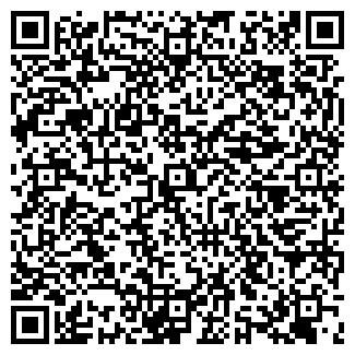 QR-код с контактной информацией организации ЭПМ, ЗАО