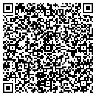 QR-код с контактной информацией организации ГЛАЙС, ООО