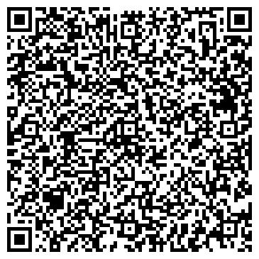 QR-код с контактной информацией организации ГЛОБАЛ КОММУНИКЕЙШЕН СЕРВИС