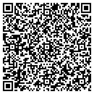 QR-код с контактной информацией организации ГАЗСЕРВИС-2
