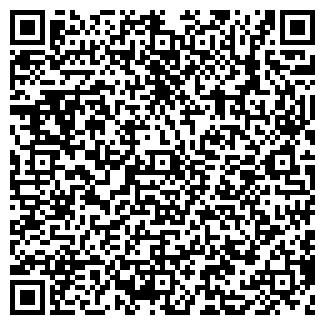 QR-код с контактной информацией организации ГАЗСЕРВИС-7