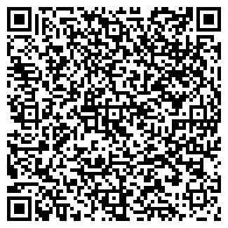 QR-код с контактной информацией организации ПРОПАН-СЕРВИС