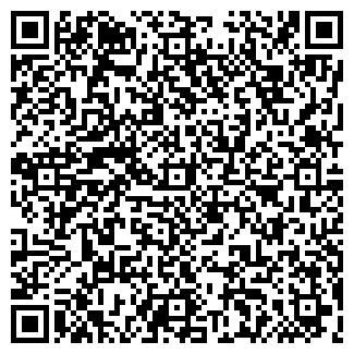 QR-код с контактной информацией организации ТРИВСИ УП