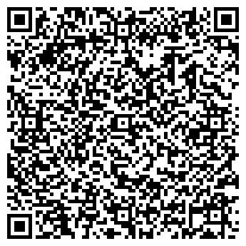 QR-код с контактной информацией организации ОБЛПРОМСЕРВИС, ООО