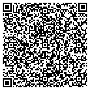 QR-код с контактной информацией организации ПРОМСПЕЦКОМПЛЕКТ, ЗАО