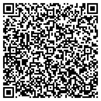 QR-код с контактной информацией организации ТУВИЯ ООО