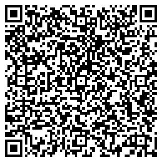 QR-код с контактной информацией организации ИНВЕСТ-ГАРАНТ