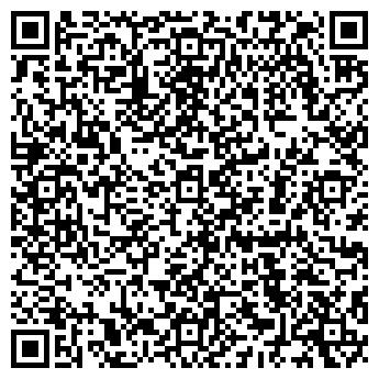 QR-код с контактной информацией организации СПЕЦТЕХНИКА КДМ, ООО