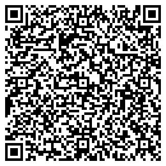 QR-код с контактной информацией организации УЛЬТРАСОФТ ОДО