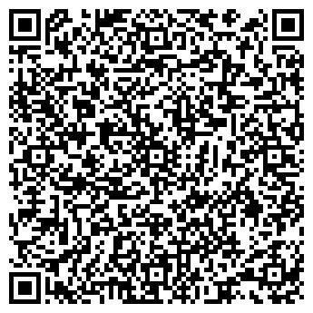 QR-код с контактной информацией организации МЕРКАТОР ХОЛДИНГ, ООО