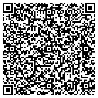 QR-код с контактной информацией организации НОРД-ТРАНЗИТ, ООО