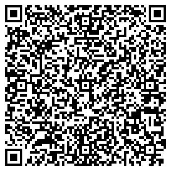 QR-код с контактной информацией организации УНИВЕРСАМ ТОСКАНА ЗАО