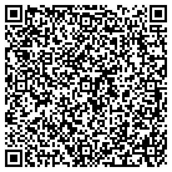 QR-код с контактной информацией организации МЕРКАТОР-СЕРВИС, ООО