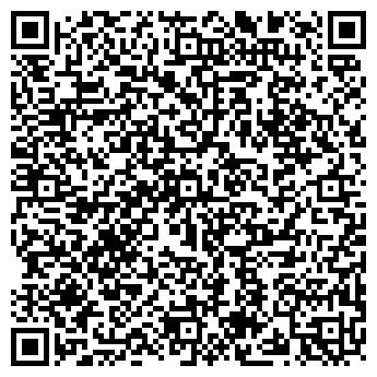 QR-код с контактной информацией организации СМОЛЕНСКТЕХНИКА КДМ, ООО