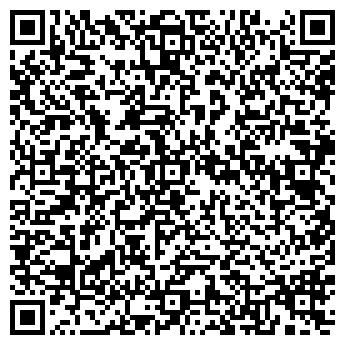 QR-код с контактной информацией организации СМОЛЕНСКИЕ ДОРОГИ, ОАО