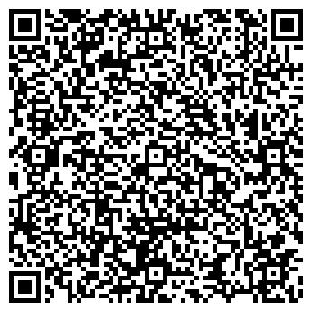 QR-код с контактной информацией организации УНИВЕРСАМ ЮГО-ЗАПАД ЗАО