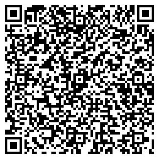 QR-код с контактной информацией организации ООО ИРПИНЬ