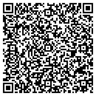 QR-код с контактной информацией организации ТРИУМФАТОР