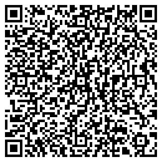 QR-код с контактной информацией организации ООО ТЕЛЛУРА