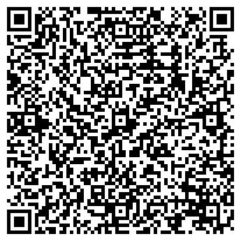 QR-код с контактной информацией организации СМОЛЕНСКОГО РАЙОНА СУД