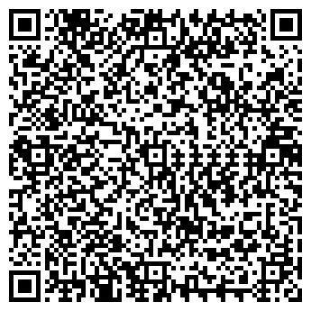 QR-код с контактной информацией организации ПРИЗЫВНОЙ ПУНКТ