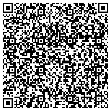 QR-код с контактной информацией организации ГЛАВНОЕ УПРАВЛЕНИЕ СМОЛЕНСКОЙ ОБЛАСТИ ПО ДЕЛАМ ГО И ЧС