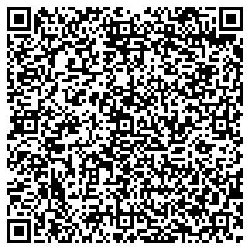 QR-код с контактной информацией организации ОБЛАСТНОЙ ОТДЕЛ ДОЗНАНИЯ ГО И ЧС