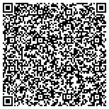 QR-код с контактной информацией организации СМОЛЕНСКОГО АВТОАГРЕГАТНОГО ЗАВОДА ПОЖАРНАЯ КОМАНДА № 1