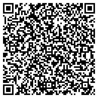 QR-код с контактной информацией организации ОРС,, ООО