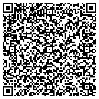 QR-код с контактной информацией организации ФАЙВ СТАР ПЛЮС ЧУП