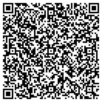 QR-код с контактной информацией организации ЦЕНТР ПРАВОВОЙ ЗАЩИТЫ
