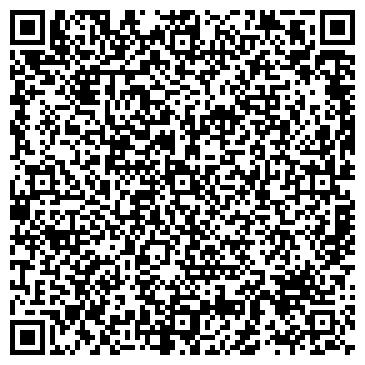 QR-код с контактной информацией организации ДЕЛЬТА-ПРАВО ЮРИДИЧЕСКОЕ БЮРО