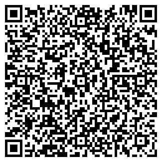 QR-код с контактной информацией организации ФАРМЭК НП ОДО