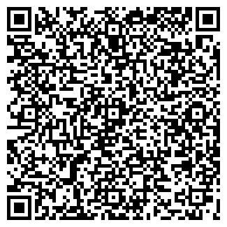 QR-код с контактной информацией организации ЭРУДИТ