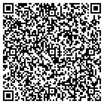 QR-код с контактной информацией организации ЮРТРАНССЕРВИС, ООО