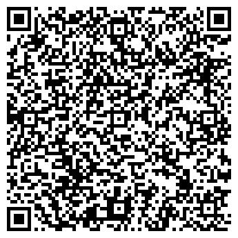 QR-код с контактной информацией организации КАРДИНАЛ-П, ООО