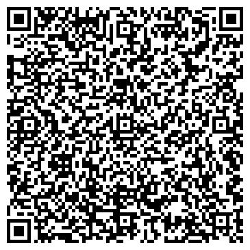 QR-код с контактной информацией организации ПРАВОВОЙ ЗАЩИТЫ СЛУЖБА