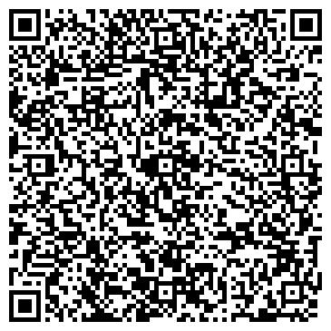 QR-код с контактной информацией организации ДЖЕБОВСКАЯ Г. А. НОТАРИУС