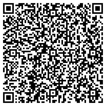 QR-код с контактной информацией организации НОТАРИУС ПЕРЕБЕЙНОС Л. Н.
