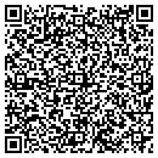QR-код с контактной информацией организации ФОРДЖЕТ ООО