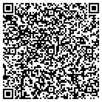QR-код с контактной информацией организации АУДИТ-КРИСТАЛЛ, ООО