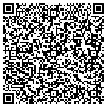 QR-код с контактной информацией организации КОМПАНИЯ ПУЭРТО С, ООО